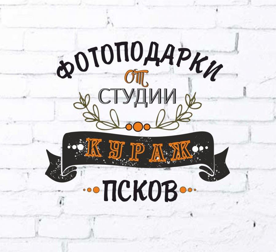 ООО Кураж