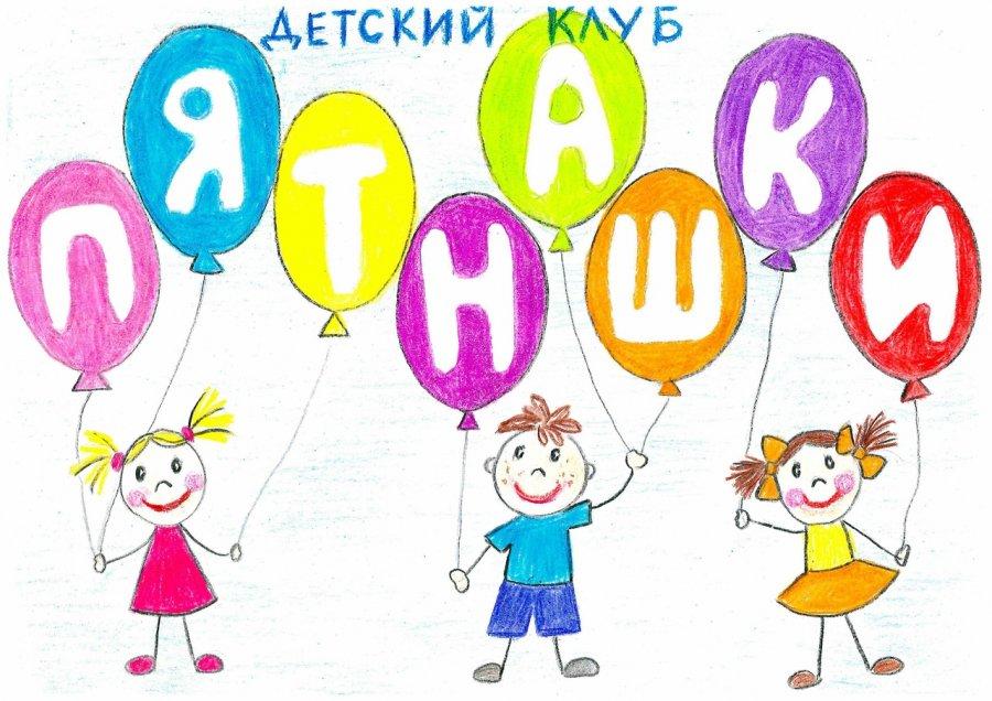 ИП Степанова Анна Валерьевна