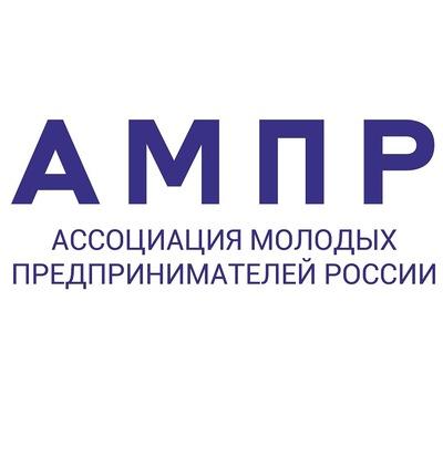 АМПР приглашает принять участие в Московском предпринимательском форуме