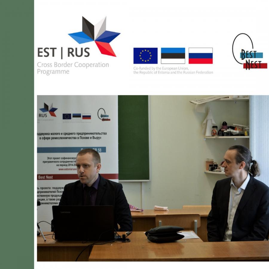 Мастер-класс для мастеров и ремесленников Пскова «Финансовая модель бизнес-проекта» по проекту ER58 BestNest