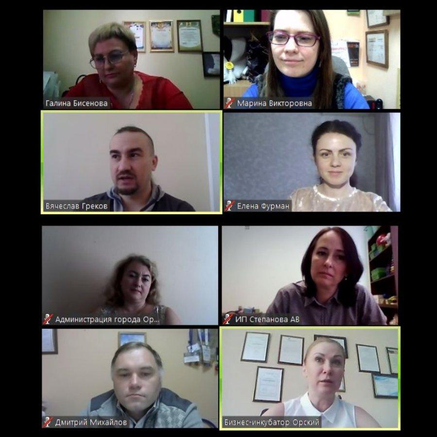 Онлайн бизнес-миссия с Орским бизнес-инкубатором