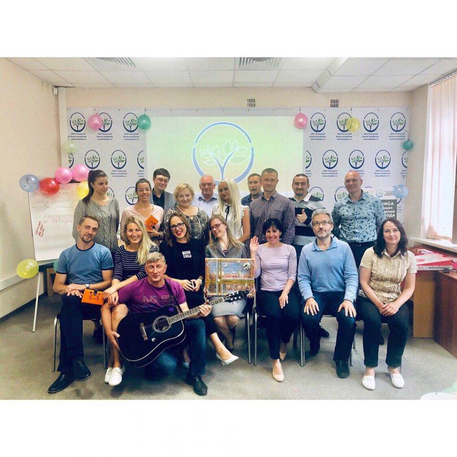Псковский бизнес-инкубатор отпраздновал своё 9-летие!