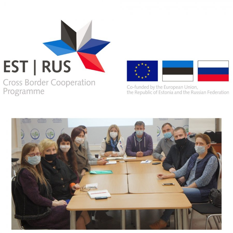Встреча партнёров российской стороны по Проекту ER58 BestNest