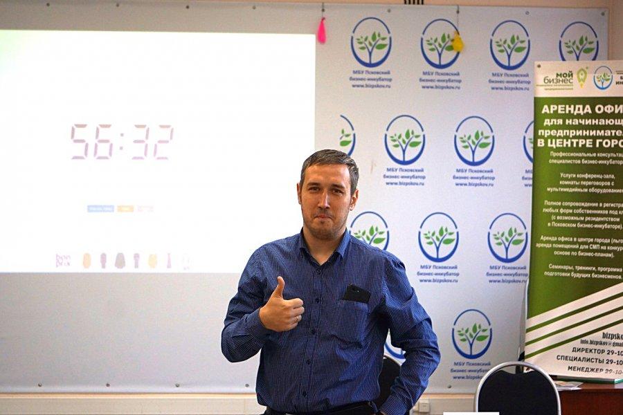 Экономические квесты «Questwork» в рамках нашей программы «Псковская академия бизнеса»
