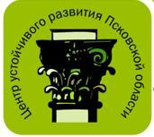 Международная конференция стран Балтии, Финляндии и Северо-западных регионов России
