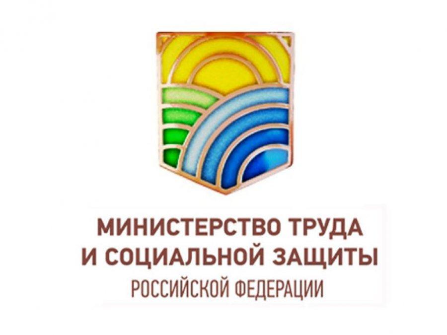 Минтруд представил законопроект о введении электронных трудовых книжек