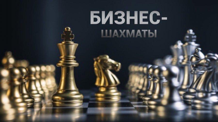 Бизнес-инкубатор приглашает предпринимателей для участия в турнире