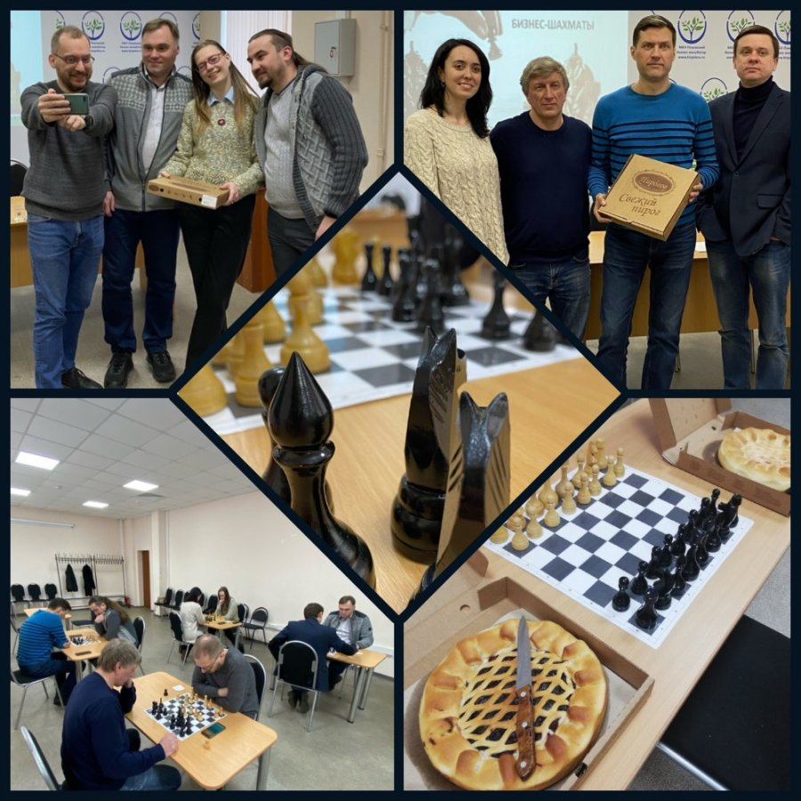 Бизнес-шахматы. Итоги турнира