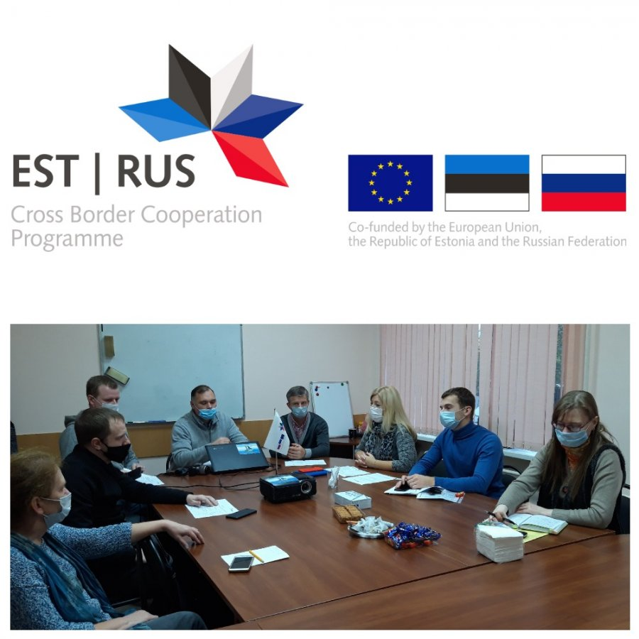 Партнёрская встреча по Проекту ER58 BestNest