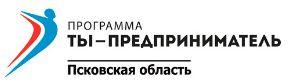 Бесплатные консультации в реализации Федеральной программы «Ты – Предприниматель»