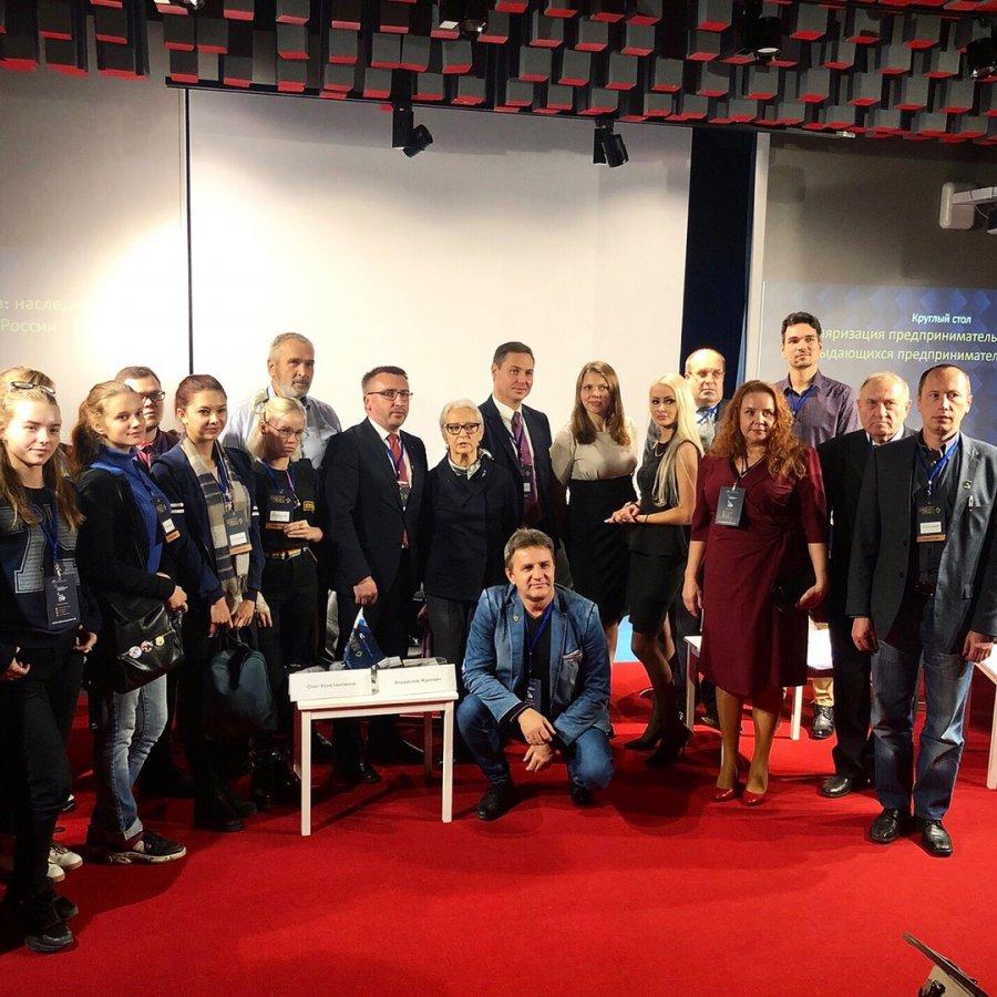 Круглый стол «Популяризация предпринимательства: наследие выдающихся предпринимателей России