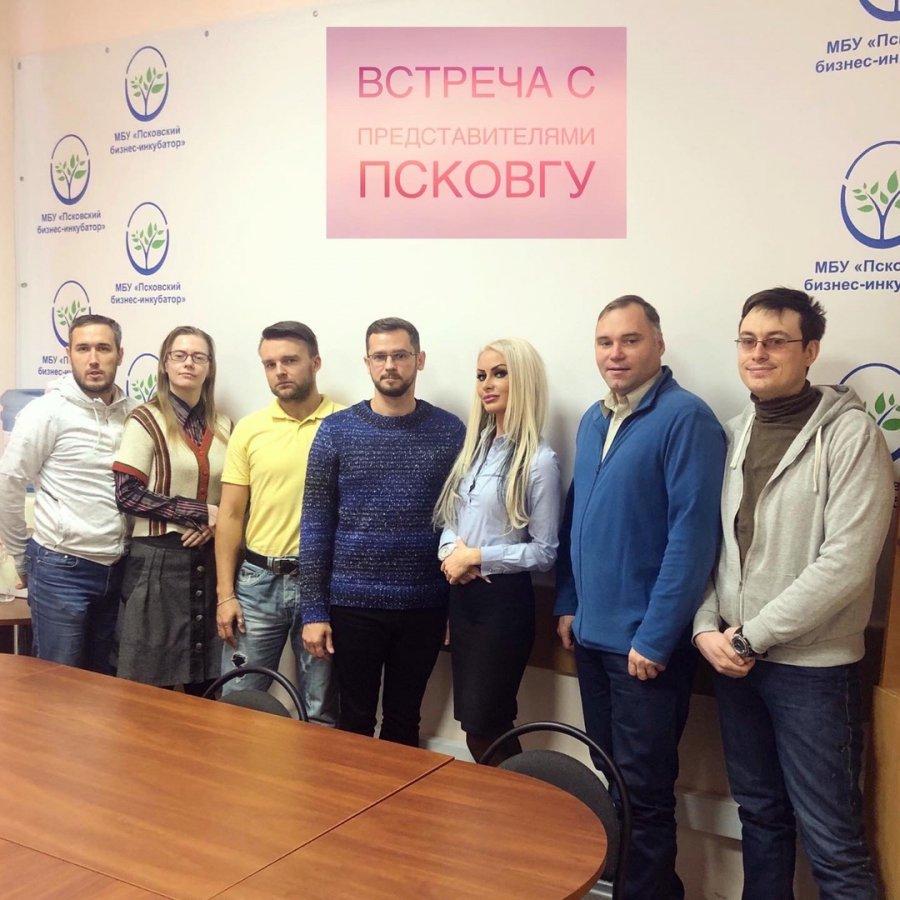 Обмен опытом по реализации программ популяризации предпринимательства с представителями ПсковГУ