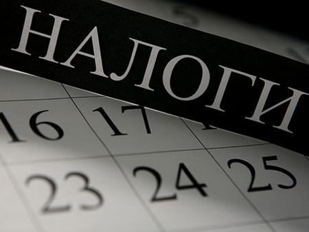 В Псковской области снизили налог на имущество для обрабатывающих производств