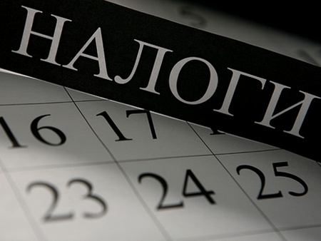 Календарь бухгалтера на октябрь 2018 года
