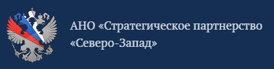 В Пскове начала работу инвестиционная энергетическая конференция