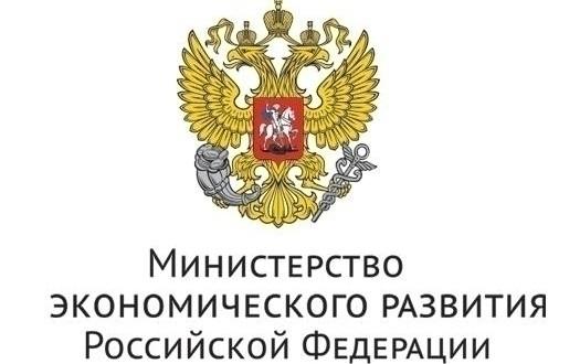 Приглашаем Вас принять участие в общественном обсуждении Стратегии пространственного развития России до 2025 года