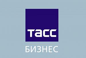 Псковская область направит почти 200 млн. рублей на поддержку МСП в рамках нацпроекта