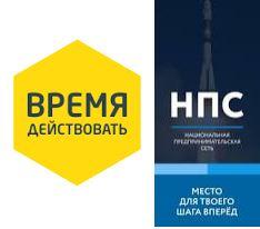 Вчера в МБУ «Псковский бизнес-инкубатор» принял участие в финальной видео-трансляции международной программы «Время Действовать»