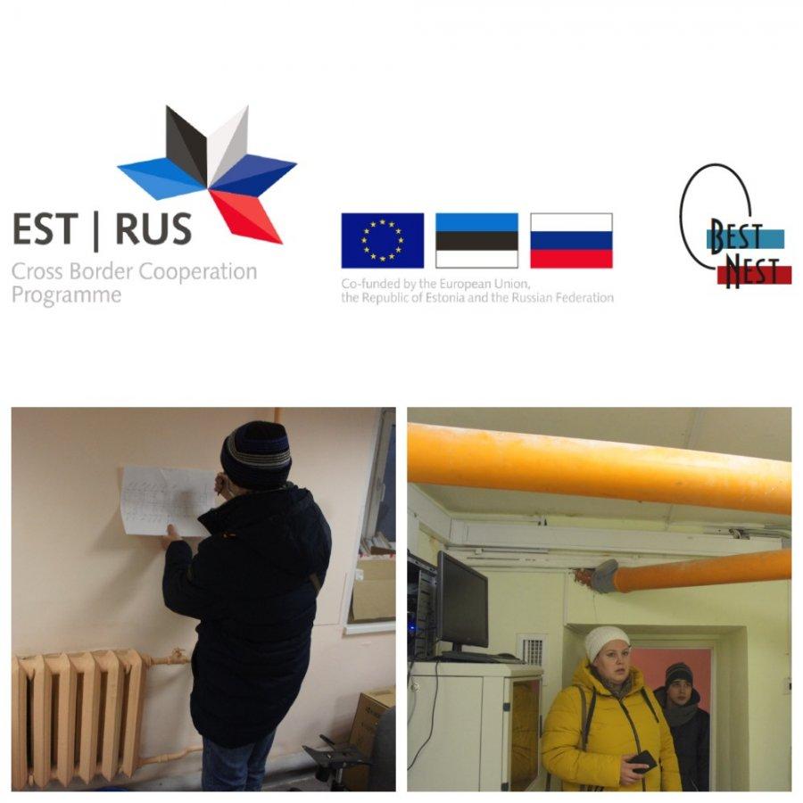 Подготовка к ремонту помещений в рамках реализации проекта ER58 BestNest
