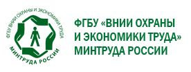 Конкурс «Внедрение профессиональных стандартов в деятельность организаций»