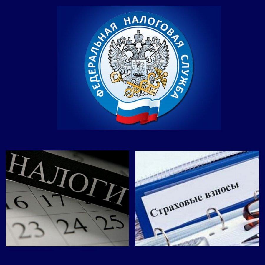 Перенос сроков сдачи налоговой отчетности и уплаты налогов в связи с внеплановыми нерабочими днями