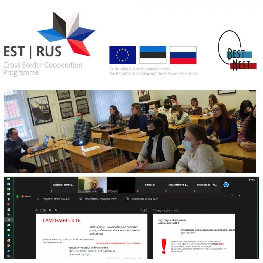 Четвёртый мастер-класс для мастеров и ремесленников Пскова «Ремесло как бизнес: как заработать своими руками» по проекту ER58 BestNest