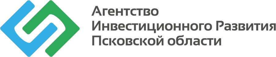 «Агентство инвестиционного развития Псковской области» объявляет сбор готовых бизнес-проектов