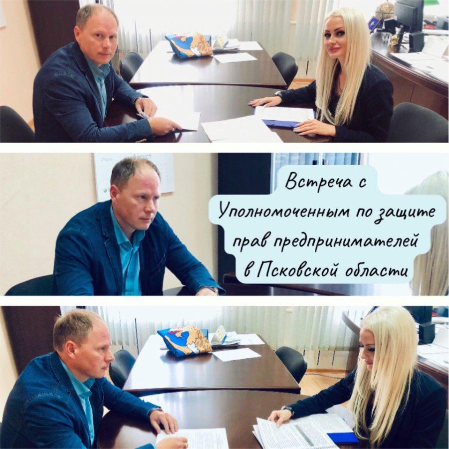 Встреча с Уполномоченным по защите прав предпринимателей в Псковской области Мурылёвым А.А.