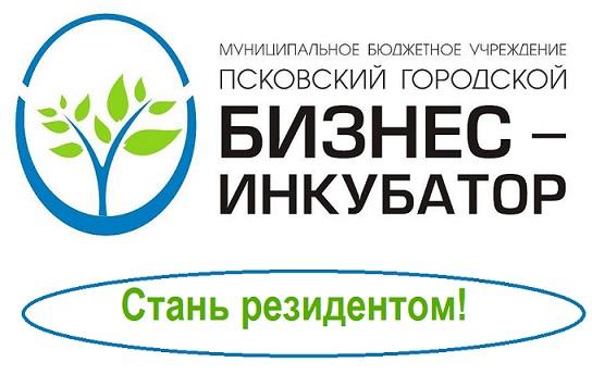 Объявлен 39-й конкурс бизнес-планов