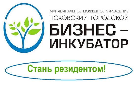 Объявлен 48-й конкурс бизнес-планов