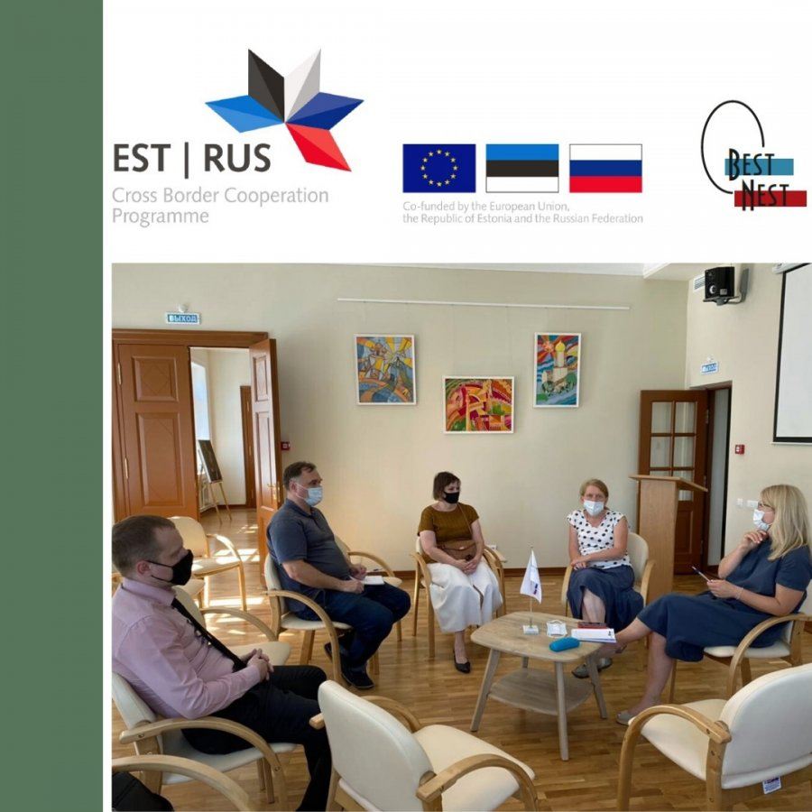 Рабочая встреча российских партнеров по проекту ER58