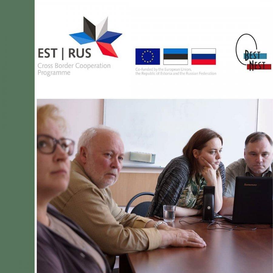 9 июня в Псковском бизнес-инкубаторе состоялась рабочая встреча по Проекту ER58 BestNest