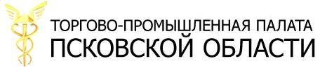 ТПП Псковской области приглашает на семинар