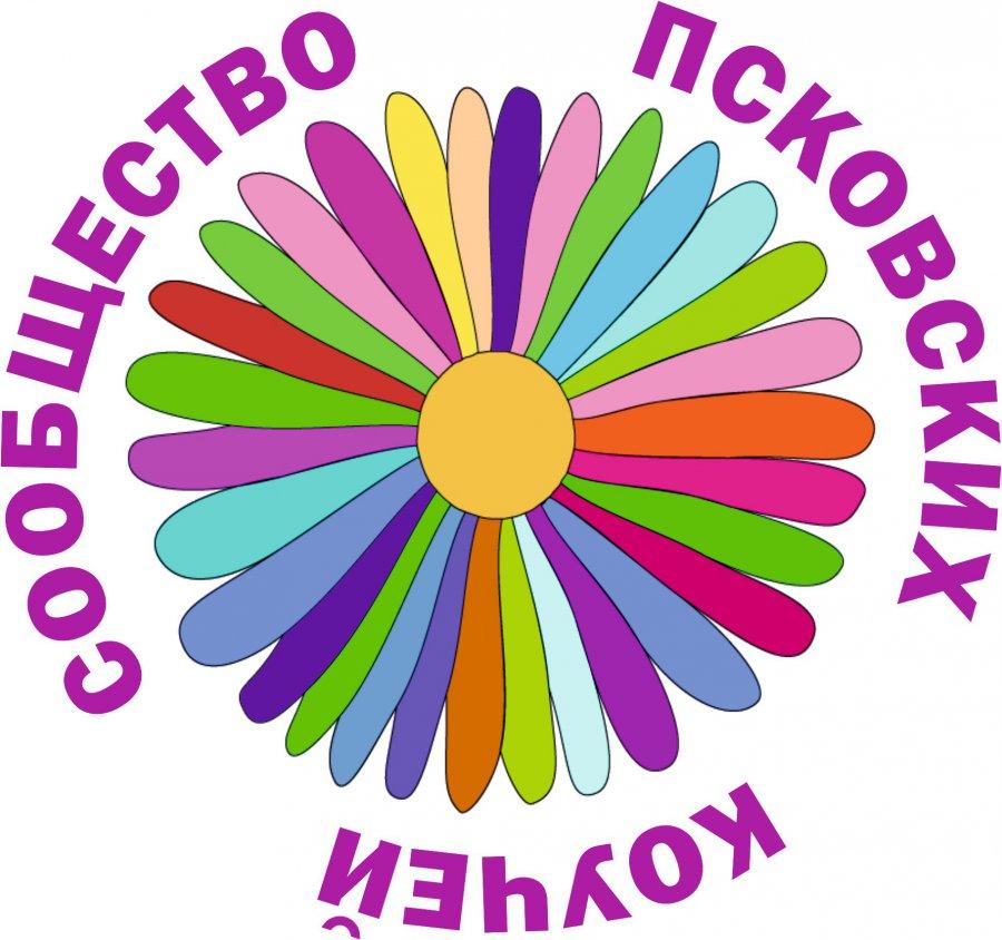 Псковский форум «Коучинг для бизнеса и жизни»