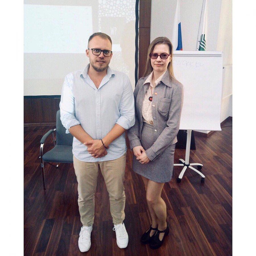 Тренинг «Подготовка к запуску продаж товаров и услуг через интернет»