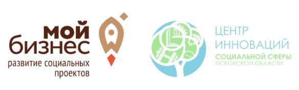 Первый форум социальных предпринимателей пройдёт в Пскове