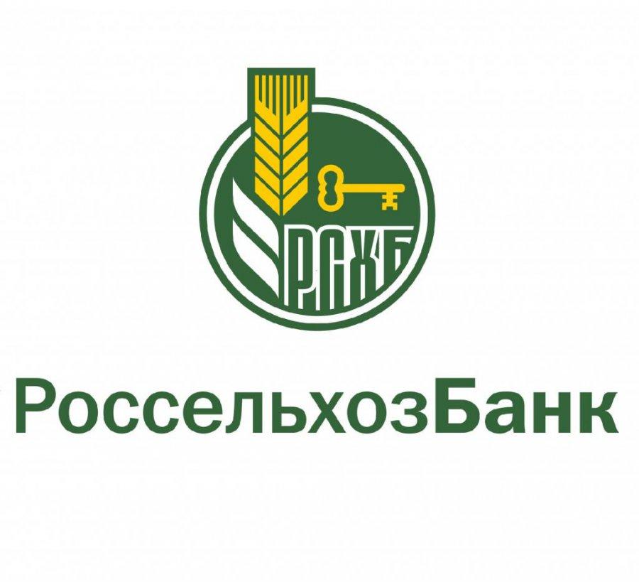 Россельхозбанк и РБК проводят конкурс «Бизнес-успех» для малого бизнеса