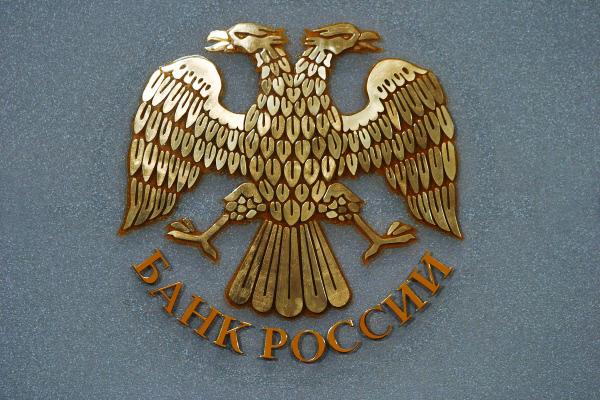 Банк России повысил ставку рефинансирования до 7,5 % годовых
