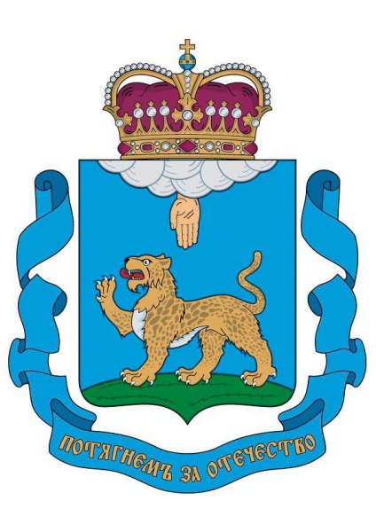 Принят областной закон о приграничном сотрудничестве