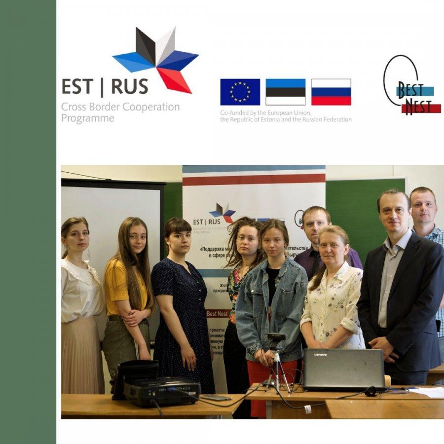 Мастер-класс для мастеров и ремесленников Пскова «Бизнес-план – инструмент предпринимательства» по проекту ER58  BestNest