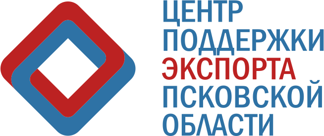 В Пскове состоялся круглый стол «Меры поддержки экспортно-ориентированных субъектов МСП»