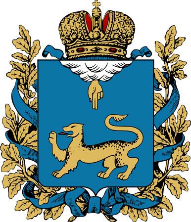 Делегации Российско-Германской внешнеторговой палаты презентовали инвестиционный потенциал Псковской области