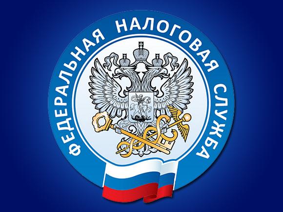 Налоговая поддержка малого и среднего предпринимательства в Псковской области