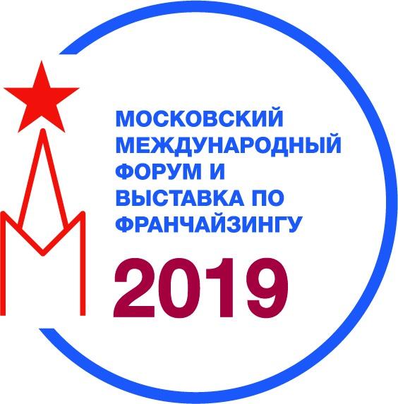 Московский международный форум по франчайзингу и выставка Moscow Franchise EXPO 2019