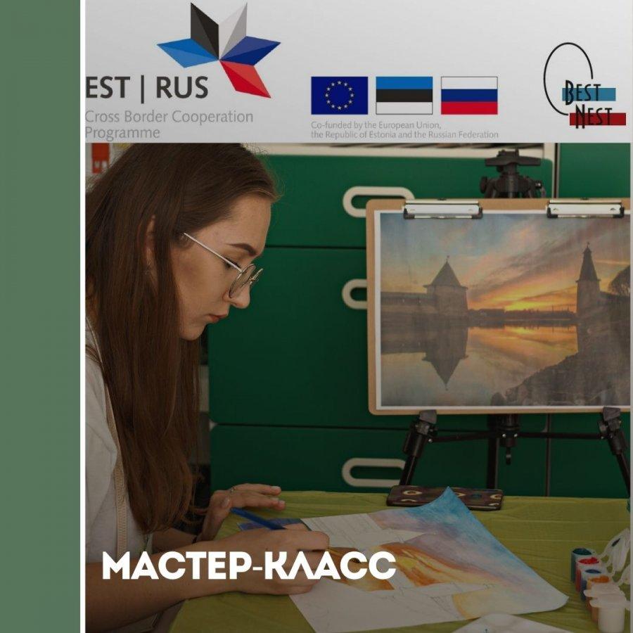 Мастер-класс «Рисование картин»