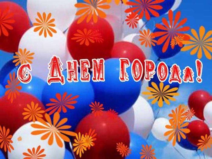С Днём города Пскова!