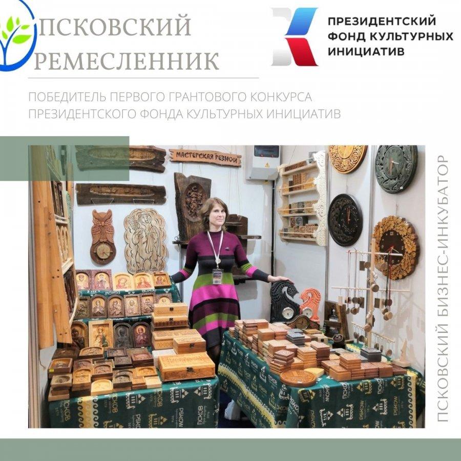 Псковский ремесленник – победитель первого грантового конкурса Президентского фонда культурных инициатив